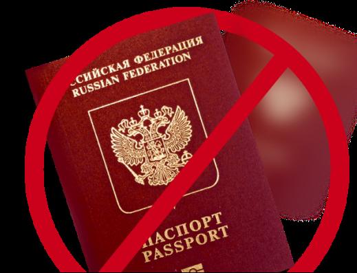 По какой причине могут отказать в выдаче загранпаспорта
