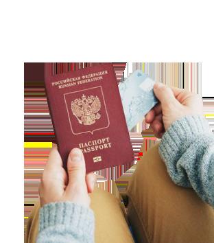 Подача документов для получения внутреннего паспорта