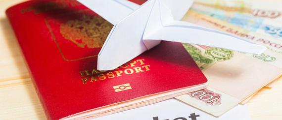 Можно ли купить билеты по загранпаспорту